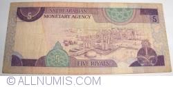 Image #2 of 5 Riyals ND (1983) - Signature 6