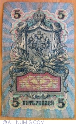 Imaginea #2 a 5 Ruble 1909 - semnături I. Shipov/ F. Shmidt