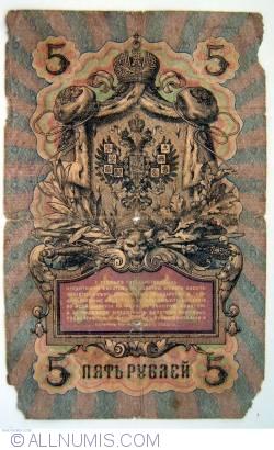 Imaginea #2 a 5 Ruble 1909 - semnături A. Konshin/ L. Gavrilov