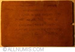 Image #2 of 5 Rupien 1917 (1. VII.)