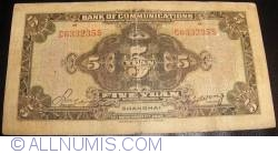 Image #1 of 5 Yuan 1927 (1. XI.) - SHANGHAI