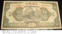 Image #2 of 5 Yuan 1927 (1. XI.) - SHANGHAI