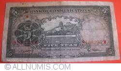 Image #2 of 5 Yuan 1935