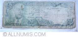 50 Afghanis 1973 (SH 1352  - ١٣٥٢)