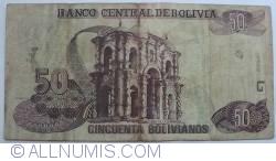 50 Bolivianos L.1986 (2005)