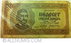 Image #1 of 50 Dinara 1942  (1. V.)