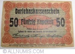 Imaginea #1 a 50 Kopeken 1916 (17. IV.)