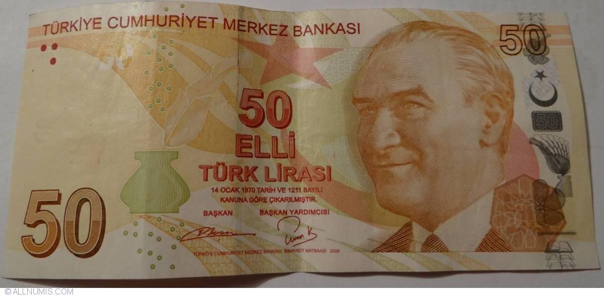 50 лира монеты 1997 2014