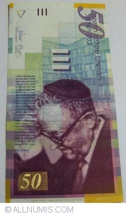 Image #1 of 50 New Sheqalim 1998