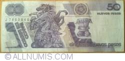 Image #2 of 50 Nuevos Pesos 1992 (31. VII.)