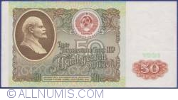Image #1 of 50 Rubles 1991