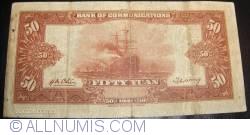 Image #1 of 50 Yuan 1941