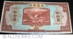 Image #2 of 50 Yuan 1941