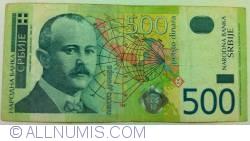 Image #1 of 500 Dinara 2004