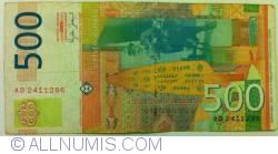 Image #2 of 500 Dinara 2004