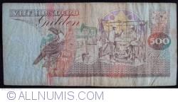 Image #2 of 500 Gulden 1991 (9. VII.)