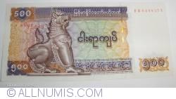 Image #1 of 500 Kyats ND (2004)