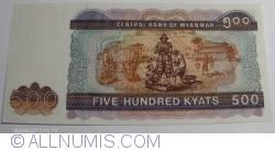 Image #2 of 500 Kyats ND (2004)