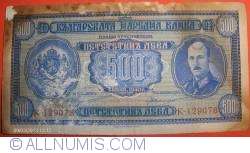 Image #1 of 500 Leva 1940