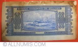 Image #2 of 500 Leva 1940