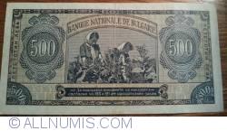 Image #2 of 500 Leva (ЛЕВА) 1948