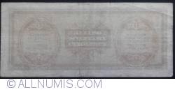 Image #2 of 500 Lire 1943 A