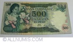Image #1 of 500 Rupiah 1977