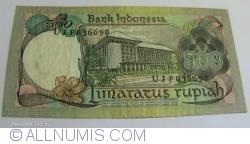 Image #2 of 500 Rupiah 1977