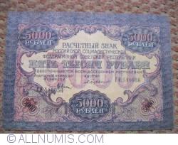 Imaginea #1 a 5000 Ruble 1919 (1920)