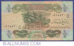 Image #1 of 1/4 Dinar 1979 (AH 1399) (١٣٩٩ - ١٩٧٩)