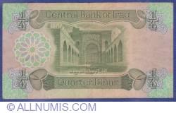 Image #2 of 1/4 Dinar 1979 (AH 1399) (١٣٩٩ - ١٩٧٩)