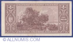 Imaginea #2 a 1 Million Milpengő 1946 (24. IV.)
