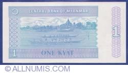 Image #2 of 1 Kyat 1996