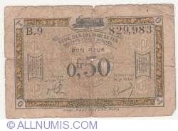 Image #1 of 0.50 Francs 1923 ND