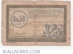 Image #2 of 0.50 Francs 1923 ND