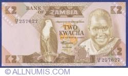 Imaginea #1 a 2 Kwacha ND (1986-1988) - Signature Dr. L. S. Chivuno