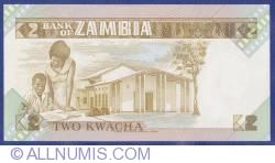 Imaginea #2 a 2 Kwacha ND (1986-1988) - Signature Dr. L. S. Chivuno