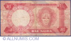 Image #2 of 1 Naira ND (1979-1984)