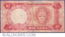 Imaginea #2 a 1 Naira ND (1979-1984)