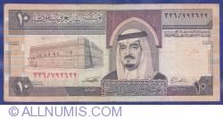 Image #1 of 10 Riyals ND (1983) - signature Hamad Saud al-Sayyari / Ibrahim bin Abdulaziz bin Abdullah al-Assaf (6)