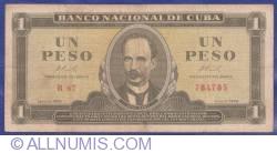 Imaginea #1 a 1 Peso 1966