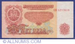 Image #2 of 5 Leva 1974