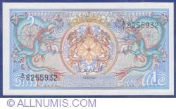 Image #1 of 1 Ngultrum ND (1986) sign Ashi Sonam Wangchuck