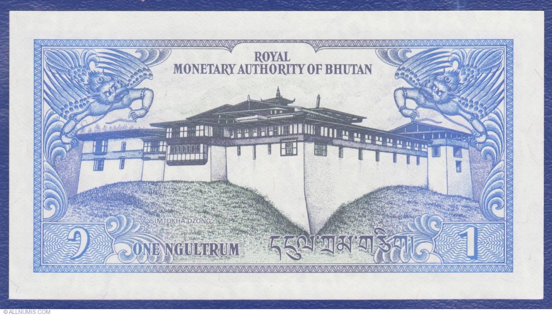 1986 Bhutan 1 Ngultrum P-12 UNC Lot 5 PCS