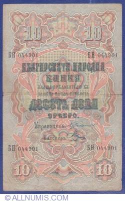 Image #1 of 10 Leva Srebro ND (1906)