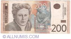Image #1 of 200 Dinara 2005