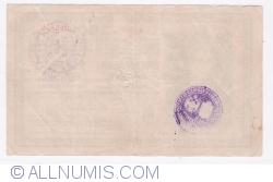 Imaginea #2 a 200 Coroane 1918 (27. X.) (1919)