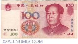 Image #1 of 100 Yuan 1999