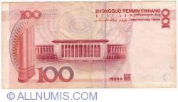 Image #2 of 100 Yuan 1999