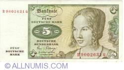 Image #1 of 5 Deutsche Mark 1980 (2. I.)